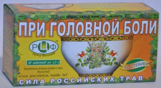 Сбор трав, используемых для снятия головных болей
