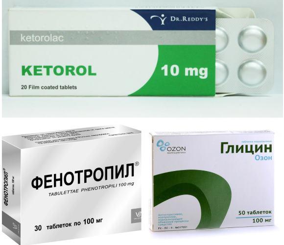 Кеторол, Фенотропил и Глицин