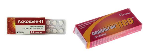 Препараты с обезболивающим эффектом