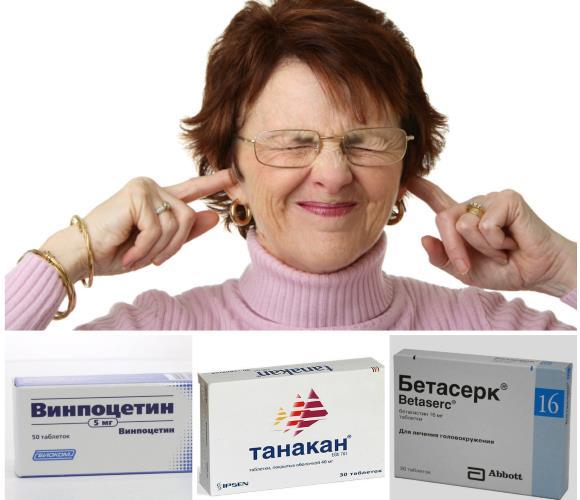 Лекарственные средства, используемые при тиннитусе