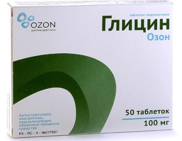Заменимая аминокислота