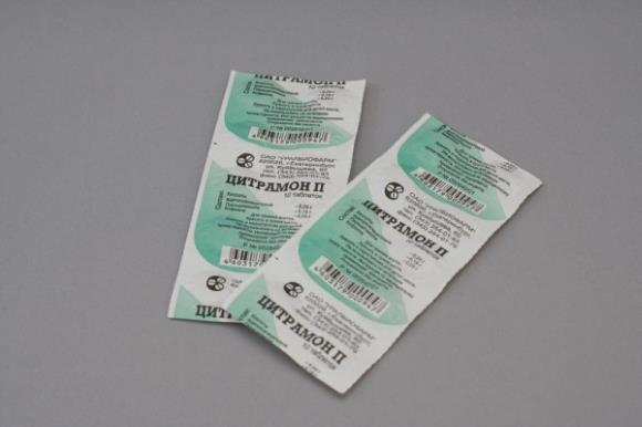 Таблетки, обладающие анальгезирующим, жаропонижающим и противовоспалительным действием