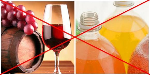 Напитки, содержащие аспартам не рекомендуют лицам, страдающим мигренями
