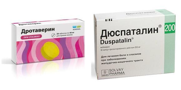 Дротаверин и Дюспаталин