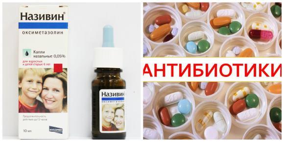 Медикаментозное лечение фронтита