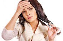 Головная боль и высокая температура – веские причины для визита к доктору