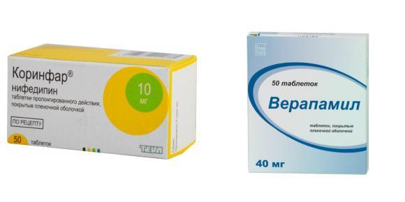 Лекарственные средства с антигипертензивной активностью