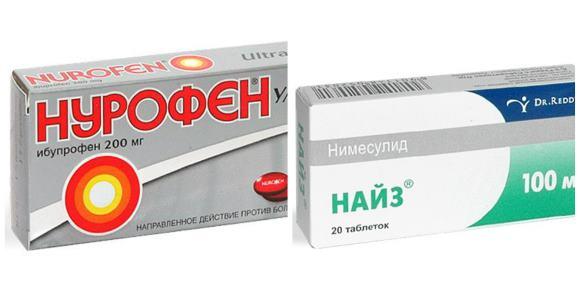Лекарственные средства, обладающих обезболивающим, жаропонижающим и противовоспалительным эффектами