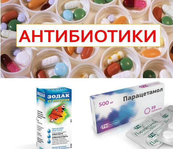 Препараты, применяемые для лечения ангины