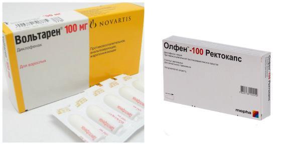 Противовоспалительные препараты при остеохондрозе список