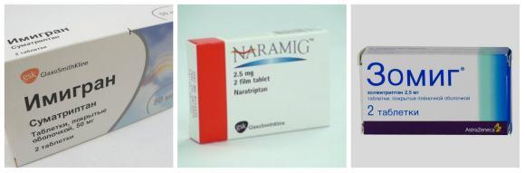 Современные противомигренозные препараты