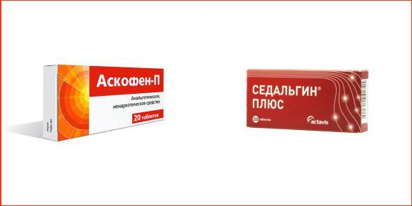 Обезболивающие препараты с кофеином