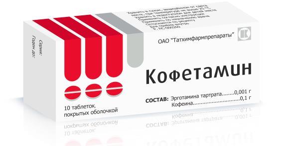 Комбинированный препарат для лечения мигрени