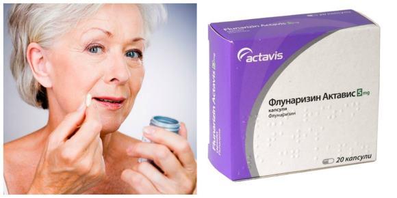 Флунаризин используется для превентивного лечения мигрени