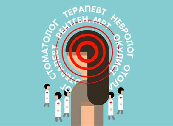 Терапия цефалгии будет зависеть от заболевания, вызвавшего ее появление