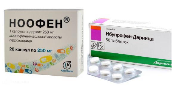 Ноотроп и нестероидный противовоспалительный препарат