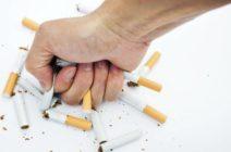 Приближаем инсульт с каждой сигаретой
