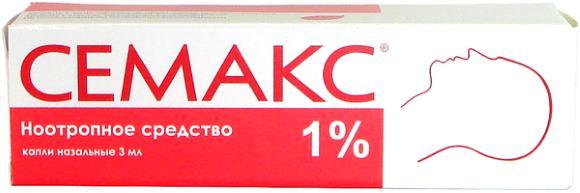 Семакс 1% применяется в остром периоде ишемического инсульта