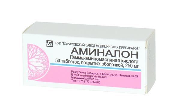 Таблетки, стимулирующие метаболизм в ЦНС