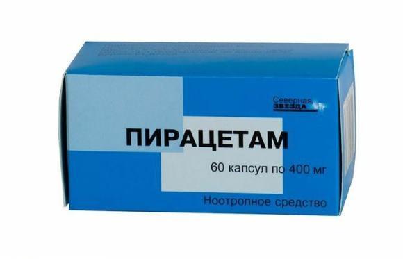 Лекарственное средство, применяемое при нарушениях памяти