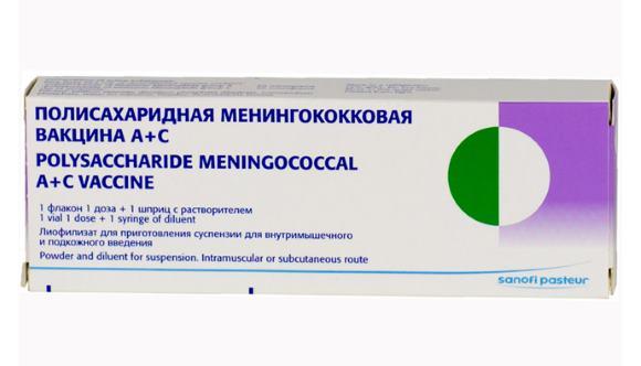 Вакцина для профилактики цереброспинального менингита