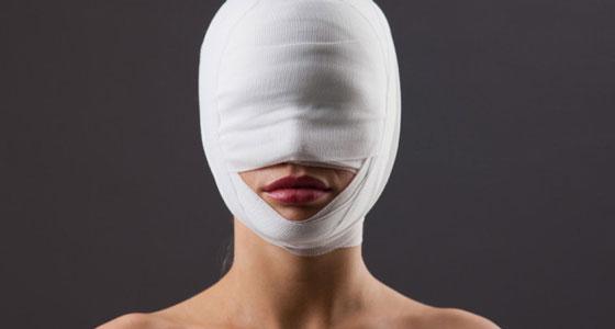 Травматическое повреждение головы