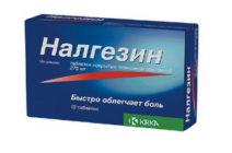 Налгезин, как помощь в лечении головной боли