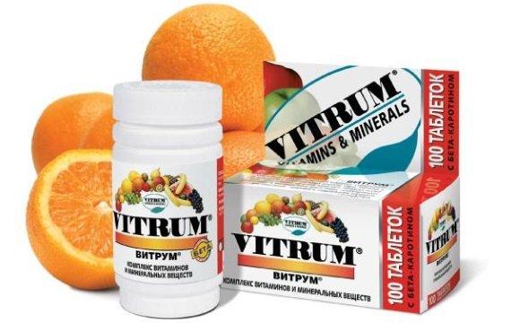 Комплекс витаминов и минеральных веществ Витрум