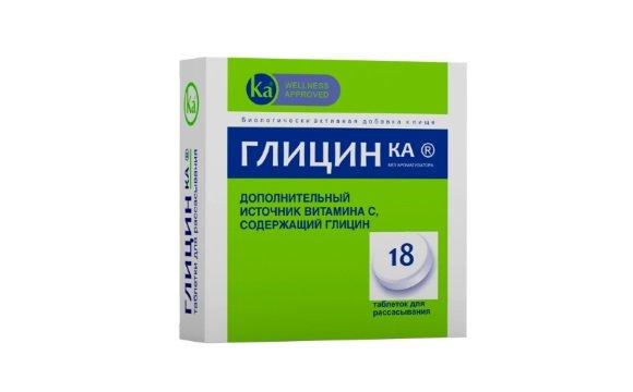 Подъязычные таблетки Глицин