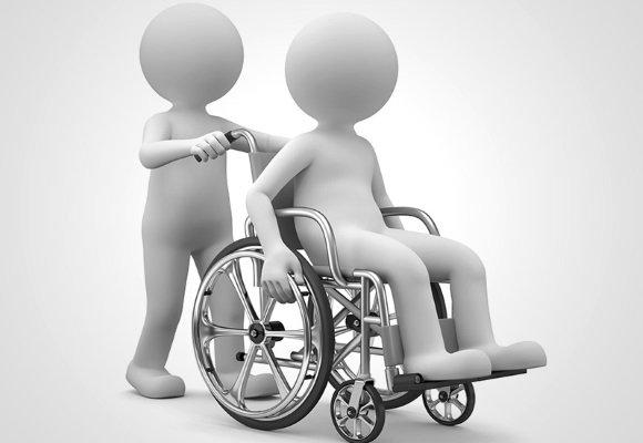 Инвалидность присваивается комиссией МСЭ