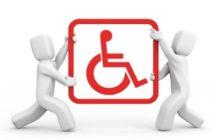 Инвалидность при болезни Паркинсона – какими критериями руководствуется МСЭ?