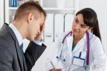 Лечение вегетососудистой дистонии (ВСД)