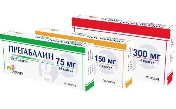 Прегабалин обладает анксиолитическим действием