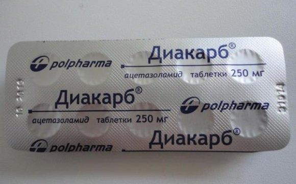 Ингибитор карбоангидразы
