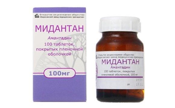 Мидантан (амантадин)