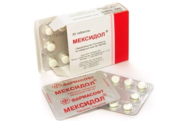 Мексидол улучшает кровоснабжение головного мозга