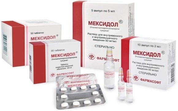 Мексидол в ампулах и таблетках