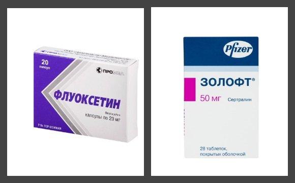 Флуоксетин и Золофт