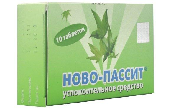 Таблетки Ново-пассит