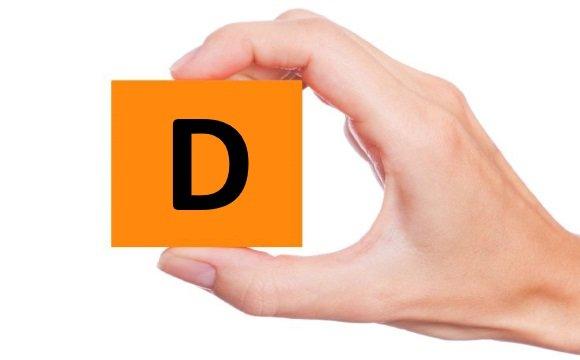 Гиповитаминоз витамина Д