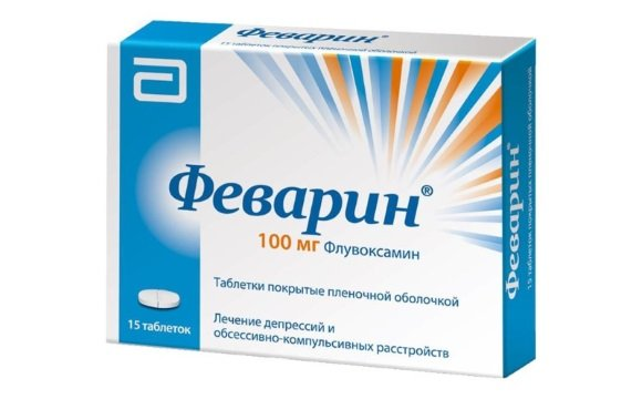 Таблетки Феварин