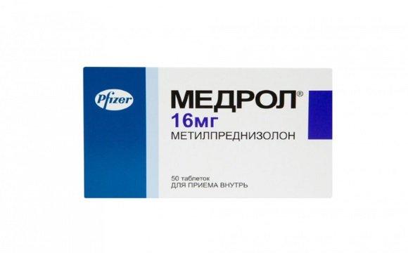 Медрол (Метилпреднизолон)
