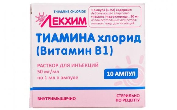 Раствор витамина В1 в ампулах