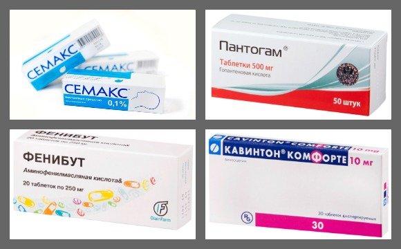Препараты, улучшающие мозговой кровоток и нейрометаболические средства