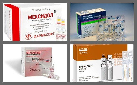 Препараты для лечения головокружений