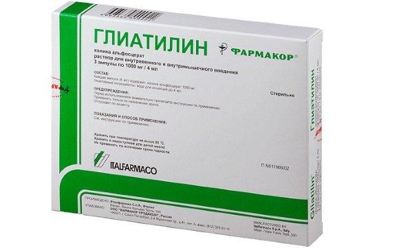 Глиатилин (холина альфосцерат)