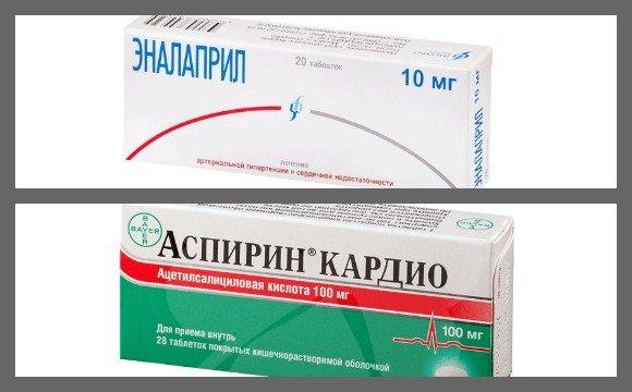 Эналаприл и Аспирин-кардио
