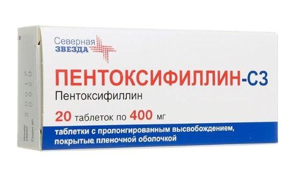Таблетки Пентоксифиллин