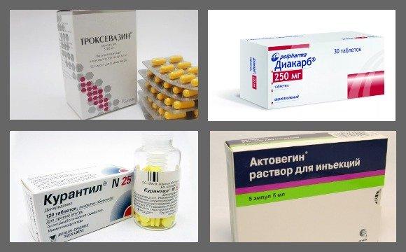 Препараты для лечения венозной энцефалопатии