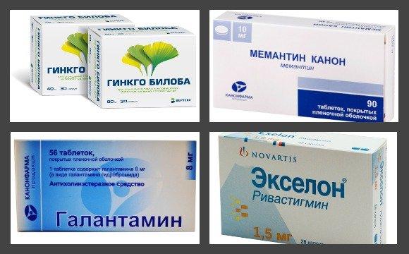 Препараты для лечения деменции